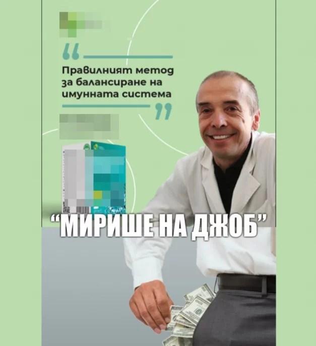 Мангъров