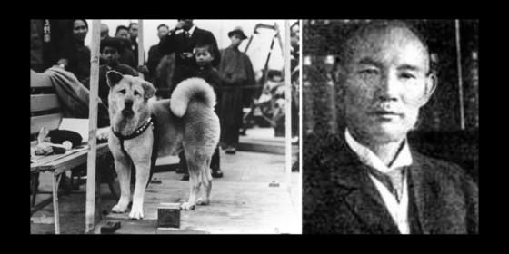 Cachorro Hachi e seu dono Ueno
