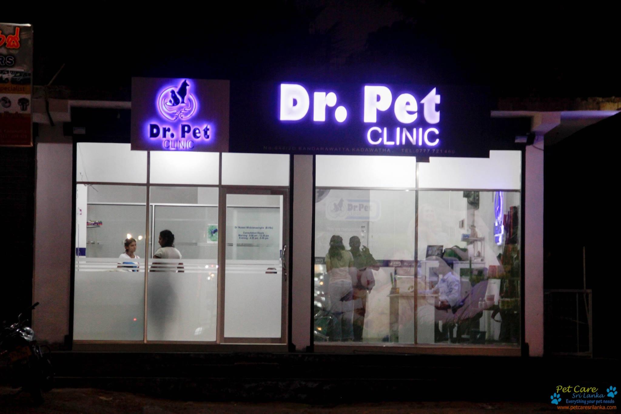Dr. Pet Clinic - Kadawatha5.jpg