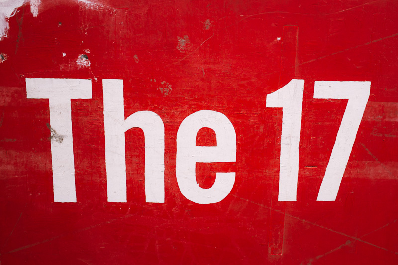 Bill Drummond and The 17