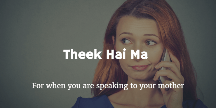 8 Words From India We Should Add to the English Language