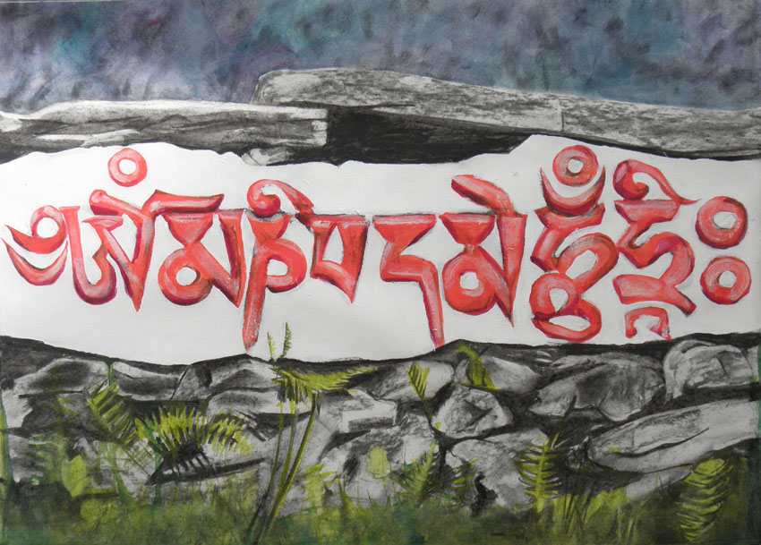 Himalayan Temple Sign Painting by PeterDavies-Art