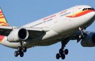 Hainan Airlines kommer til Oslo Lufthavn ?