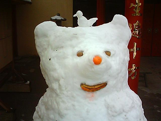 buddhist-snowbear.JPG