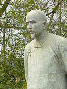Cao Xueqin 1715 - 1763
