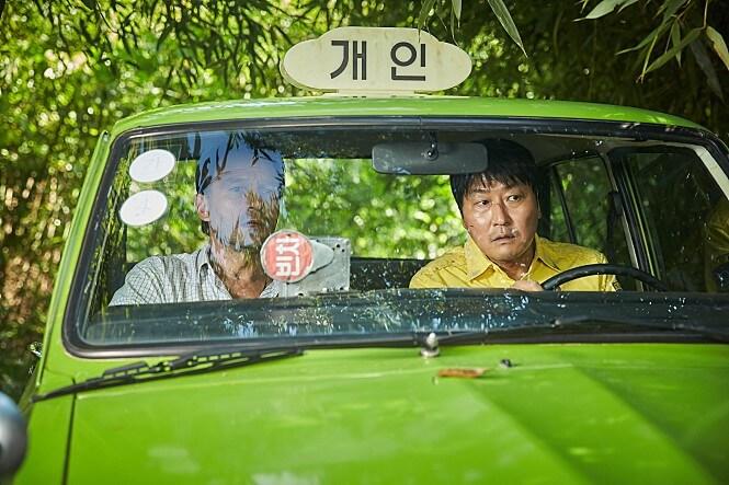 영화 택시운전사