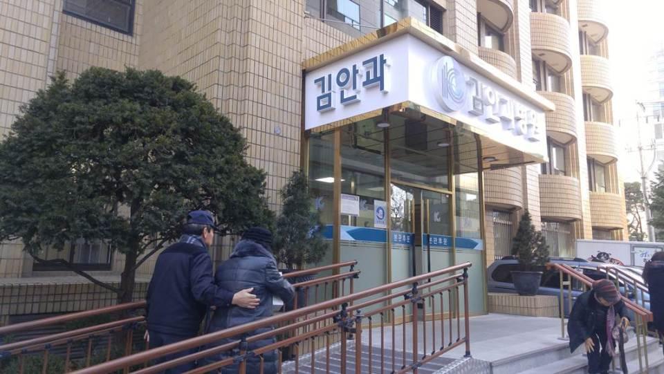 영등포 김안과