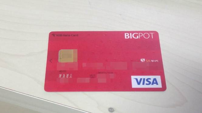신용카드, 하나카드