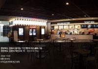 김천 율곡 cgv