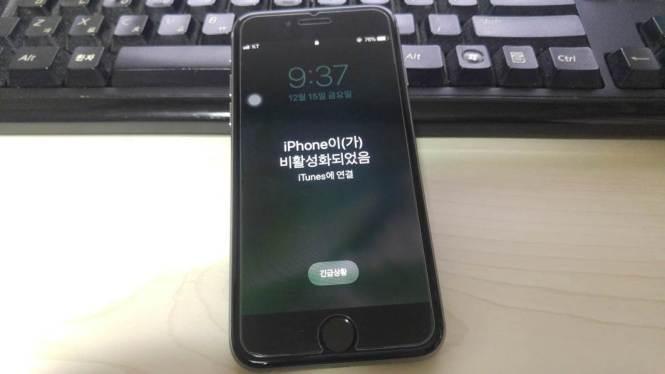 아이폰 6
