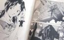 Manga_933554c