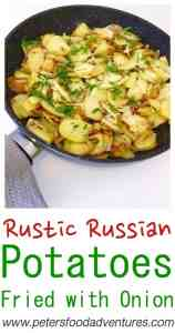 Simple & Easy Comfort Food, Delicious in Any Culture, Loved Around the World - Fried Potatoes and Onion (Жареная картошка с луком)