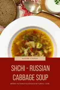 Delicious and easy to make. I love eating this hearty and warming autumn favourite. Shchi (Щи) - Russian Cabbage Soup Recipe