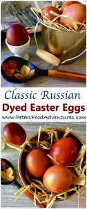 How to Dye Easter Eggs with Onion Skins - a wonderful rustic and simple Russian tradition without harmful chemicals. Russian Easter Eggs with Onion Skins (пасхальные яйца)