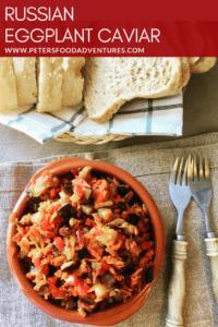 recipe: baklazhannaya ikra russian eggplant caviar [14]