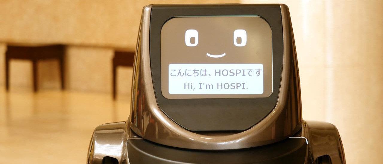 Panasonic Robot Hospi(R)