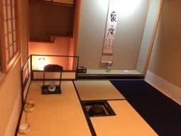 Juan Tea Ceremony, Kyoto