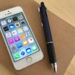 iPhoneの替え時って、いつなんだろう??(SE・6s・7・8・X・Xs・XR・11・11proの価格推移)