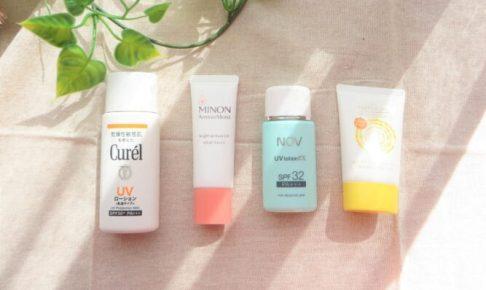 ノンケミカル(敏感肌に優しい紫外線吸収剤不使用)の日焼け止めおすすめ