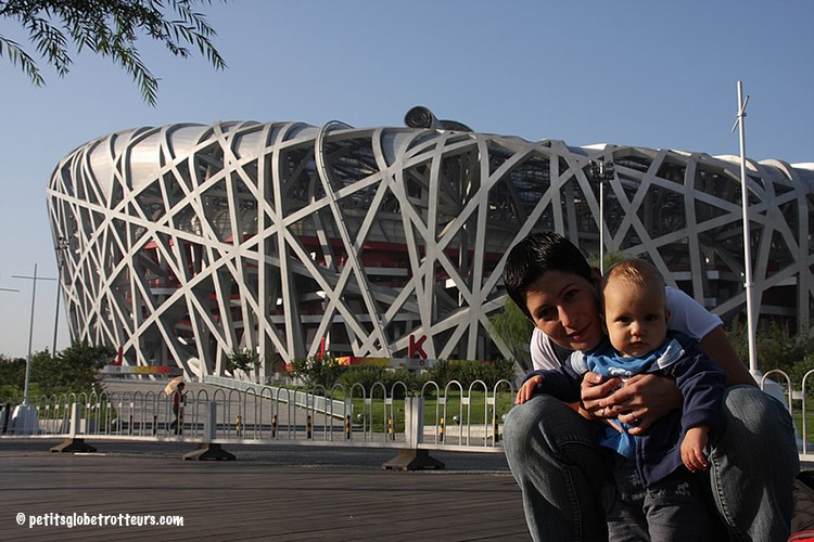 Stade JO Pékin