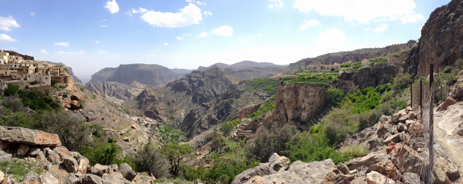 Al Aqor