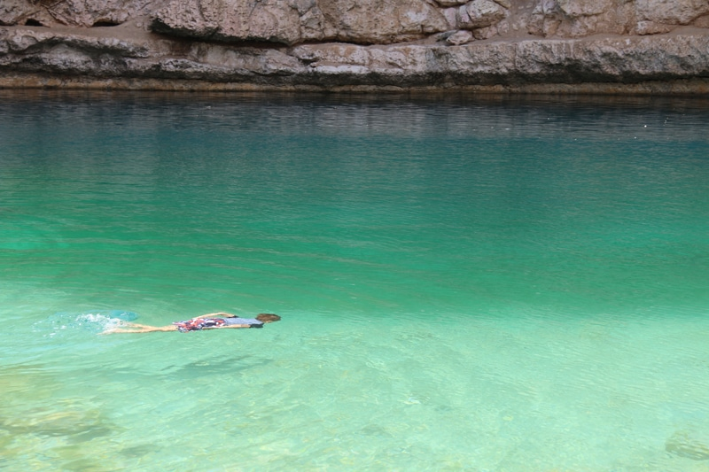 Bimah Hole Oman