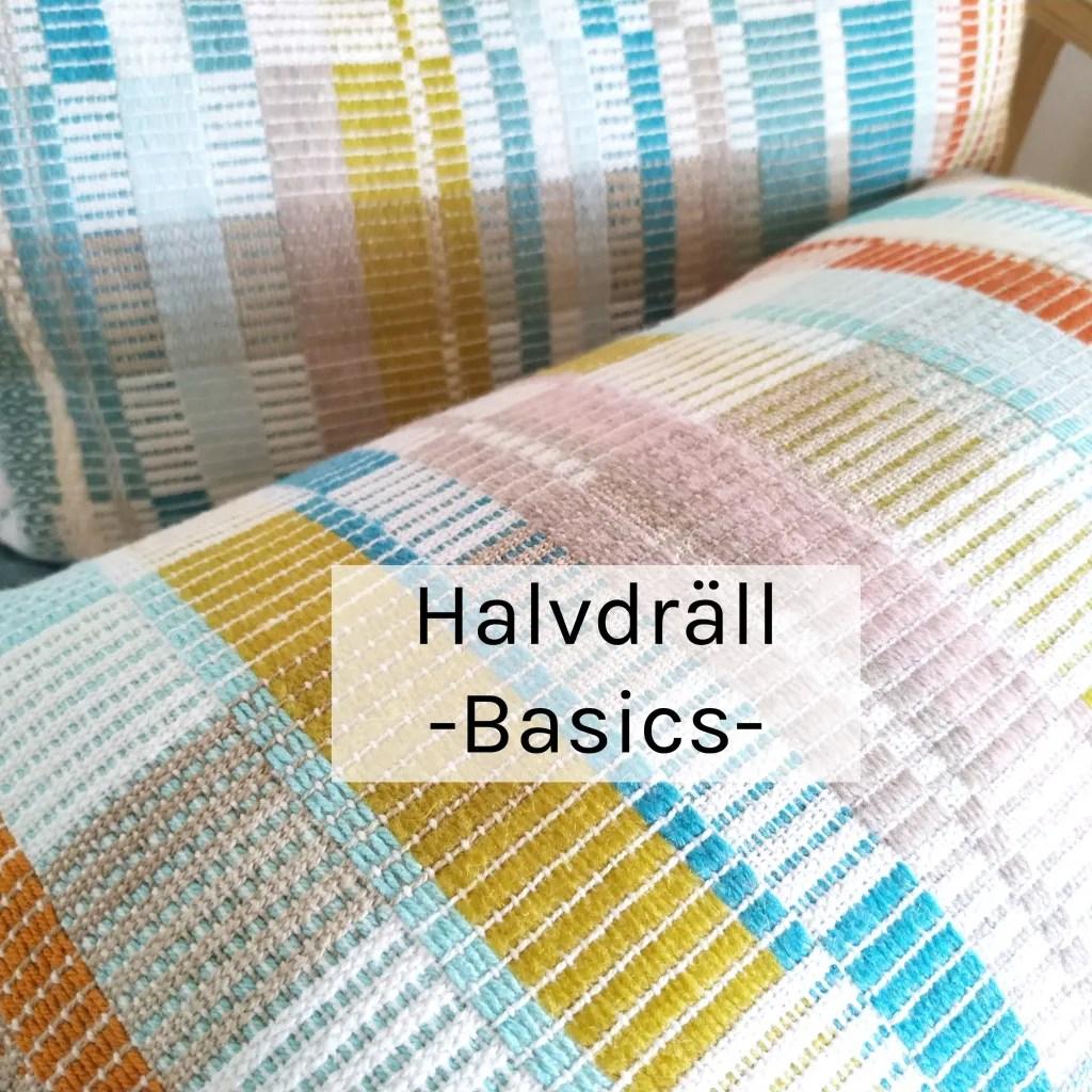 Petra Marciniak_Halvdräll basics_ cushion