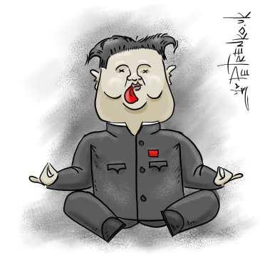 ким чен ын находится «в глубокой медитации»…