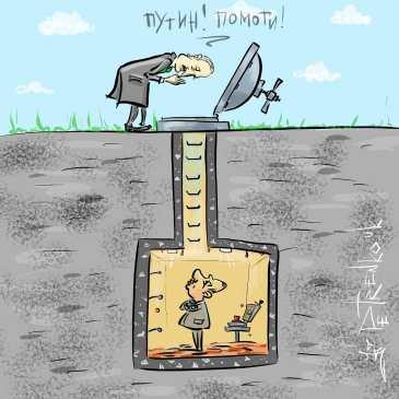 ..#путинвведивойска..