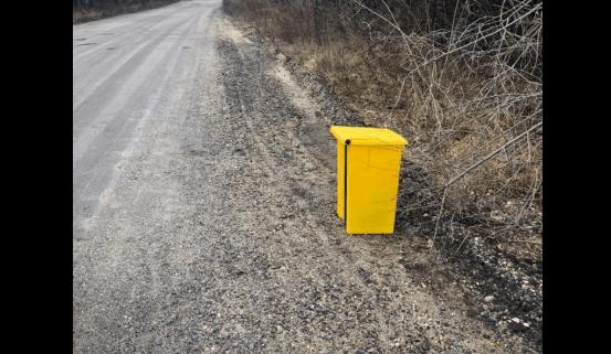Injured dog abandoned in trash can