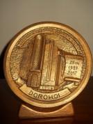 a Dorohoi - 25 ani