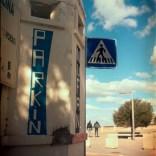 Cádiz: November 2018 (Rolleicord I: Kodak Portra 400).