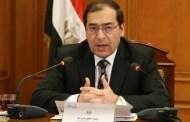 يونيون فينوسا الإسبانية تجري محادثات مع مصر لإعادة تشغيل محطة تسييل الغاز بدمياط