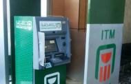 البنك الأهلى توقف خدمات جميع البطاقات بدء من فجر غدا الجمعة لتحديث الأنظمة