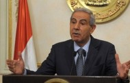 مجلس الوزراء يوافق على إنشاء هيئة تنمية المثلث الذهبى لتنمية الصعيد