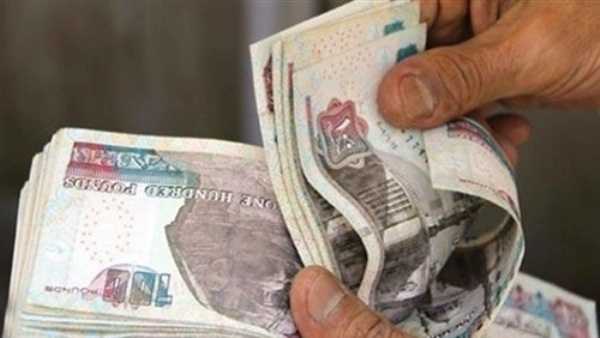 المالية تصدر منشور رسمى بالجهات الملزمة بصرف المرتبات للعاملين يوم الخميس المقبل بمناسبة عيد الاضحى
