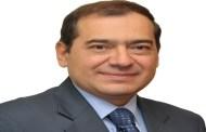 تفاصيل اجتماع وزير البترول مع قيادات القطاع وعدد من رؤساء الشركات لبحث قرارات خاصة بعيد الاضحى