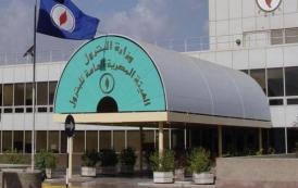 اللجنة النقابية بالهيئة العامة للبترول تنعى وفاة شقيقة محمد جبران