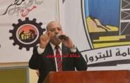 ننشر أسماء المجلس التنفيذى الجديد للنقابة العامة للبترول..برئاسة