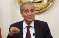 وزير التموين يرد على مايتم تداوله بصدور قرارات صعبه تمس المواطنين خلال ساعات