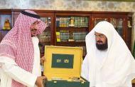 الشيخ السديس يلتقي المدير التنفيذي لجائزة الأمير نايف بن عبدالعزيز العالمية