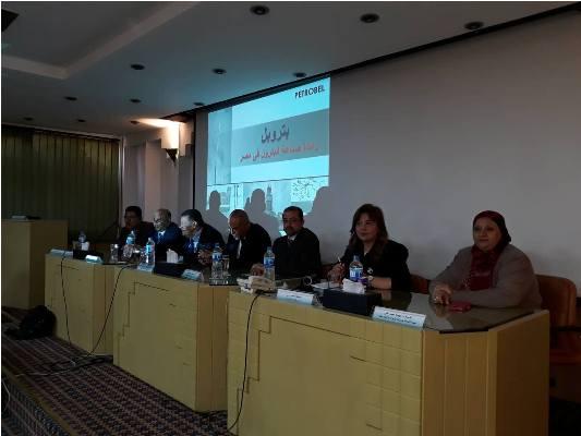 بالصور بترول بلاعيم تستضيف الاجتماع الثانى لأمانة المرأة بالنقابة العامة البترول (14)