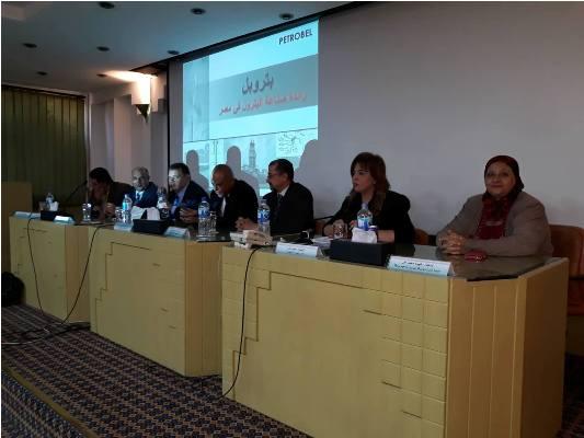 بالصور بترول بلاعيم تستضيف الاجتماع الثانى لأمانة المرأة بالنقابة العامة البترول (2)