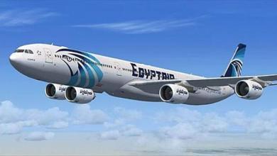 Photo of مصر للطيران تعلن إلغاء جميع رحلاتها للكويت..بعد قرار السلطات الكويتيه