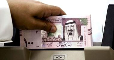 Photo of سعر الريال السعودى اليوم السبت 23-11-2019