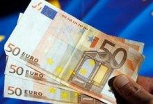 سعر اليورو اليوم السبت 26-1-2019 والعملة الأوروبية تسجل 20.35 جنيه للبيع