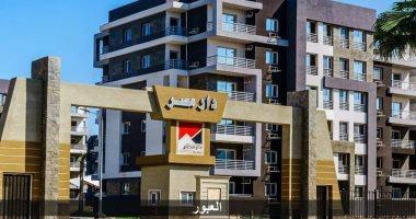 الإسكان تحدد يوم 22 أبريل المقبل آخر موعد لتسليم دار مصر بدمياط الجديدة