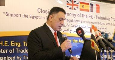 اللجنة الفنية السعودية المصرية تبحث سبل تعزيز التعاون الفنى المشترك