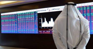 Photo of بورصة قطر تخسر 5.6 مليار ريال خلال أسبوع..ومؤشرها الرئيسى يتراجع بنسبة 0.93%