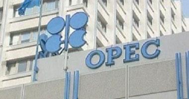 انطلاق فعاليات مؤتمر تحسين الأداء فى الصناعات البترولية اللاحقة بالكويت غدا